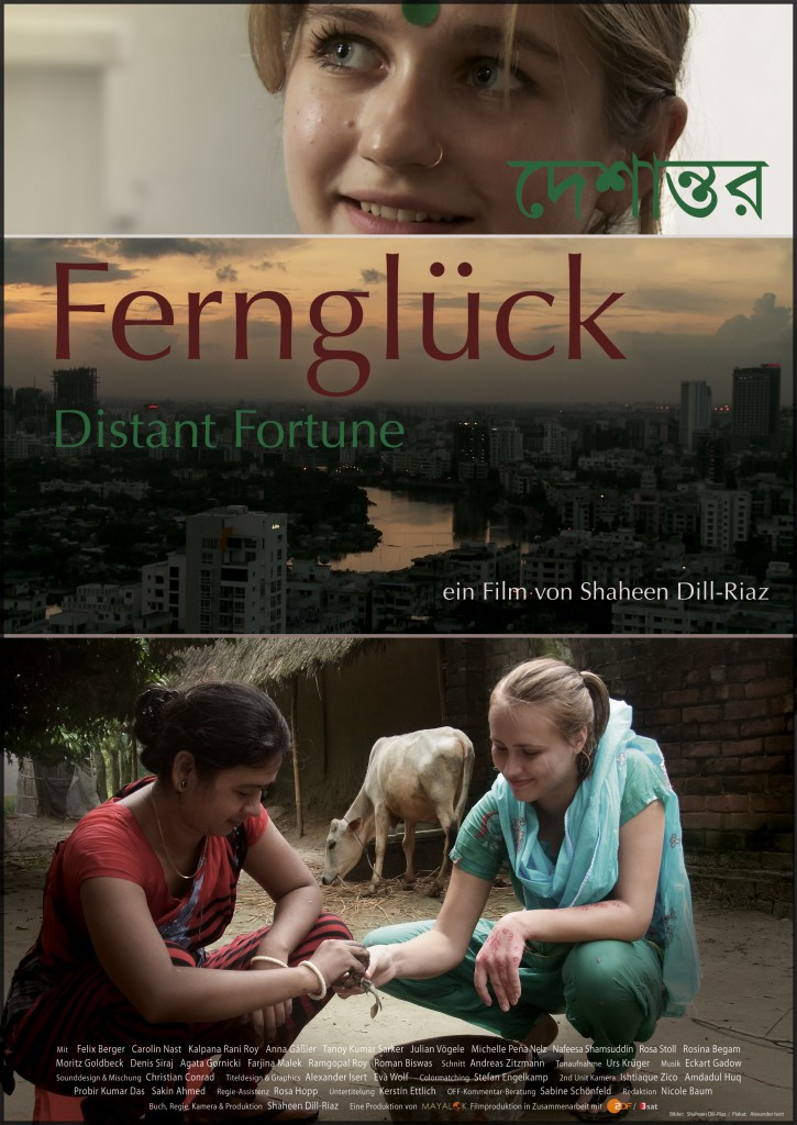 Distant Fortune film poster